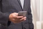 Pain Trigger: Smart Phones